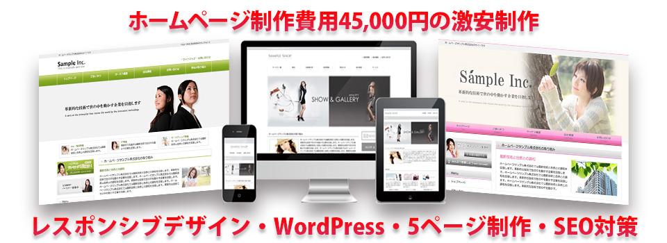 布川ビジネスサポート【フカビジ事業PR館】